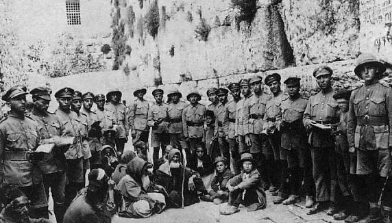 The Jewish Legion. Image courtesy of Wikipedia